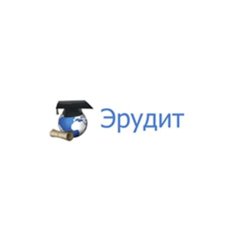 """Школа-гимназия и детский сад """"Эрудит"""""""